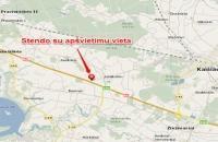 Lauko reklamos plotas: SA-A1V-139, 71 km. nuo Vilniaus, A1 Vilnius-Kaunas automagistralė