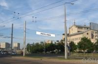 Lauko reklamos plotas: TG-M5-164, Laisvės pr. prie parduotuvės pas Juozapą, Vilnius