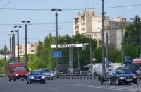 Lauko reklamos plotas: TG-M5-166, Laisvės pr. – Justiniškių g., Vilnius