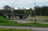 Lauko reklamos plotas: TG-M5-169, Laisvės pr. įvažiavimas į Sausio 13-osios g., Vilnius