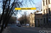 Lauko reklamos plotas: TG-M5-186, T.Kosciuškos g. - Sluškų g., Vilnius