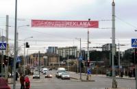 Lauko reklamos plotas: TG-M5-219, Šilo g.–Antakalnio g., Vilnius