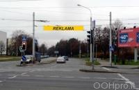 Lauko reklamos plotas: TG-M5-235, Žirmūnų g.– Minties g., Vilnius