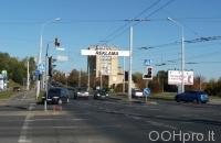 Lauko reklamos plotas: TG-M5-236, Žirmūnų g.– Minties g. , Vilnius