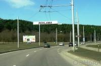 Lauko reklamos plotas: TG-M5-245, Laisvės pr.–Parodų g., Vilnius