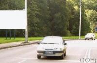 Lauko reklamos plotas: SA-M5-324, Veiverių g. nuokalnė, Vilnius